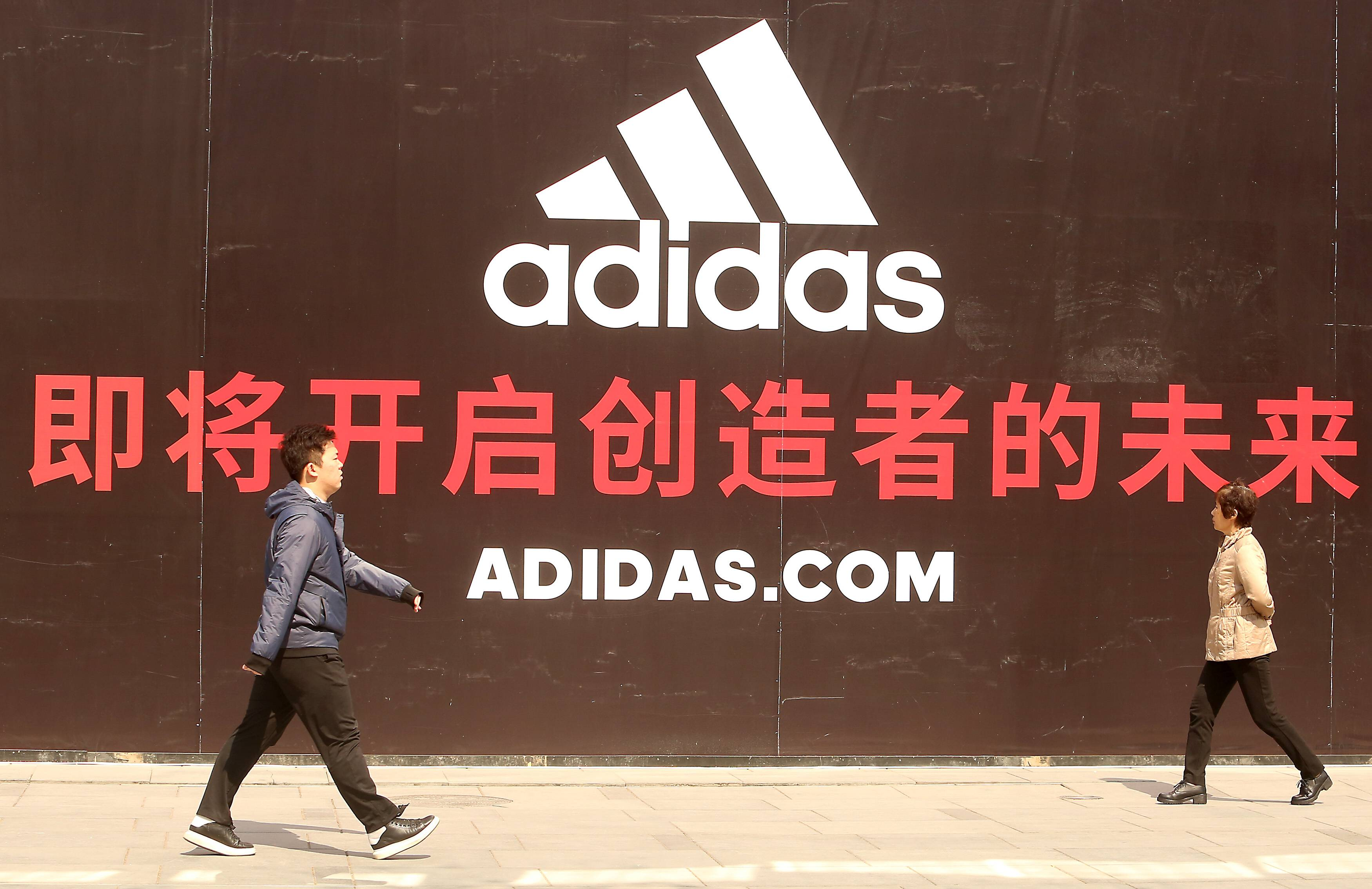 36235259b The most successful sports brands in China in pictures