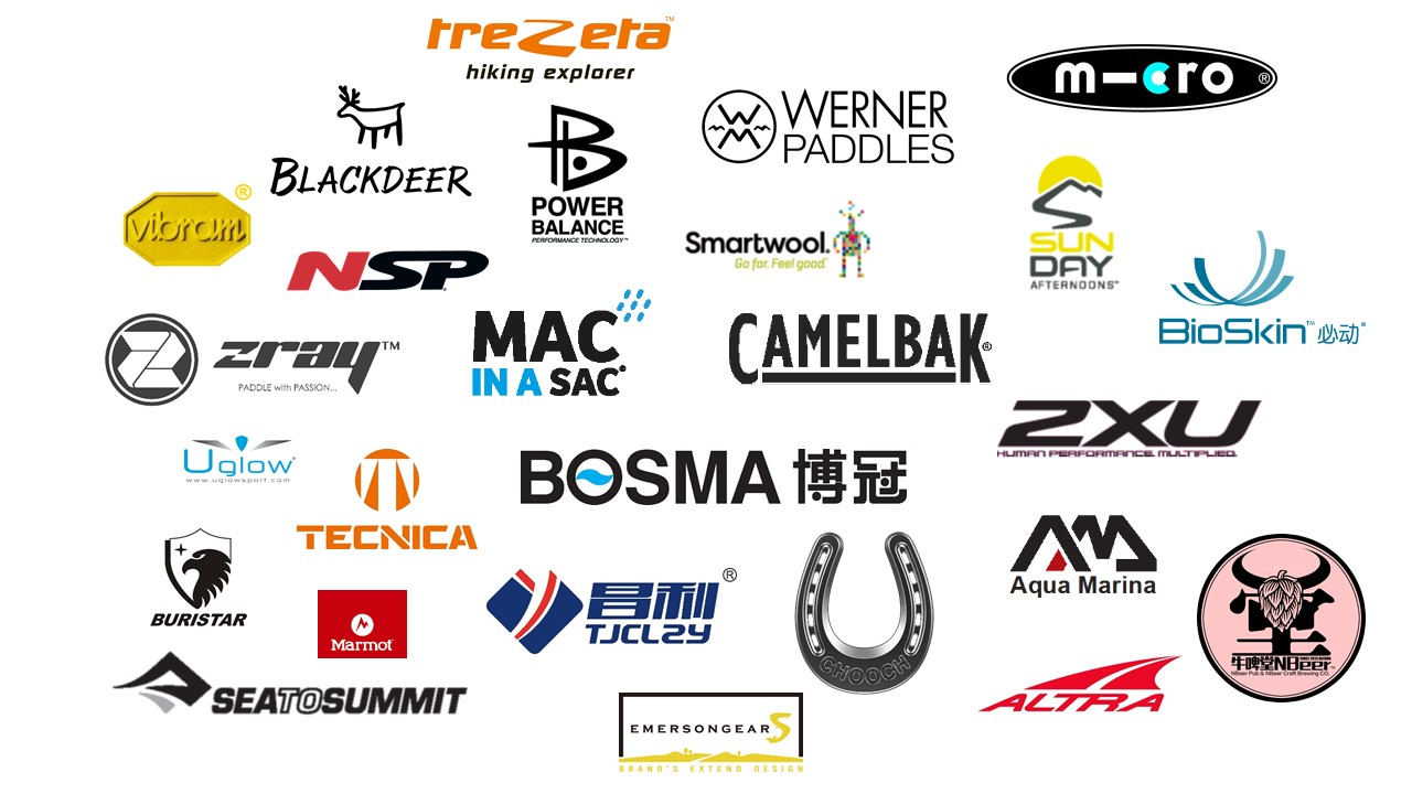 Logos of the brands that provided testing products at the ISPO Open Demo Day 2017