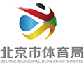Beijing Municipal Bureau of Sports