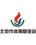 Beijing Sports Foundation