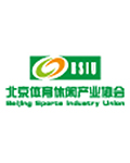 Beijing Sports Industry Union