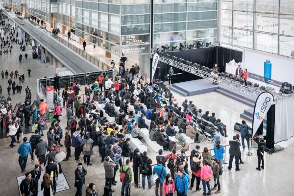 Top view of ISPO Award ceremony