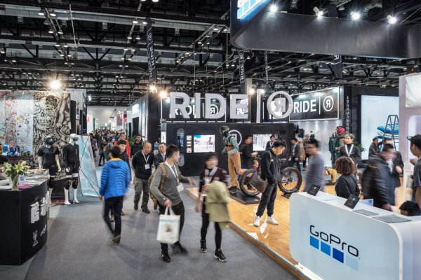 Exhibition stand at ISPO Beijing