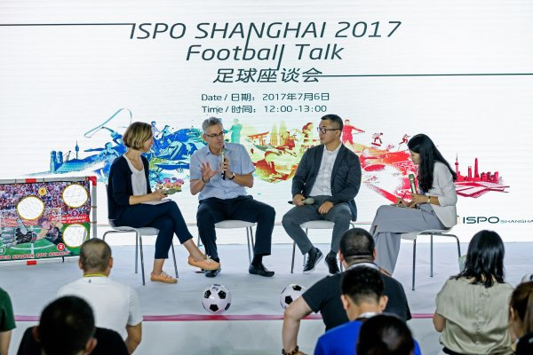 ISPO Shanghai Football Talk