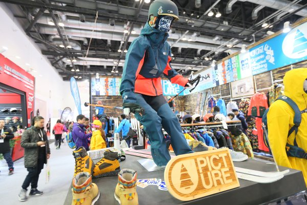 ISPO Beijing to start with fully booked halls