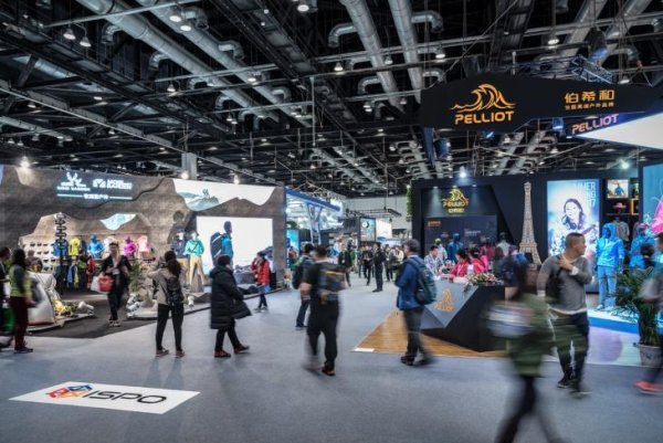 The ISPO Beijing 2018 will take place from 24 to 27 January.