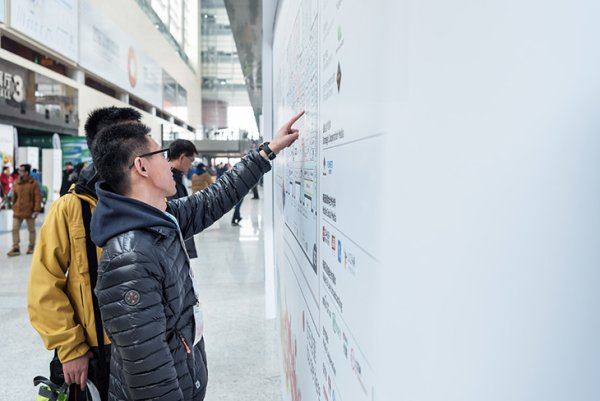 visitors looking at ISPO Shanghai program