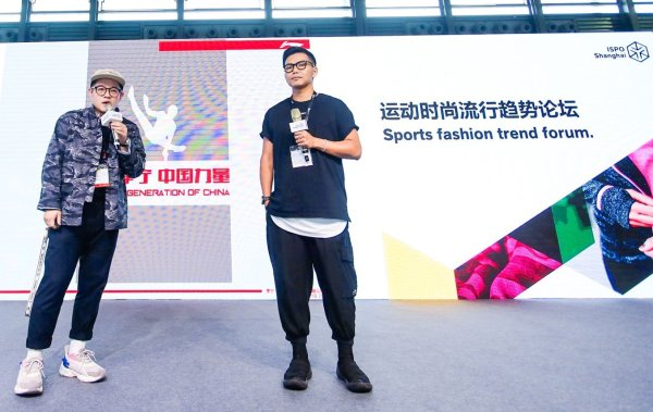 ISPO Shanghai 2018: Großes Interesse an Chinas Sportbusiness