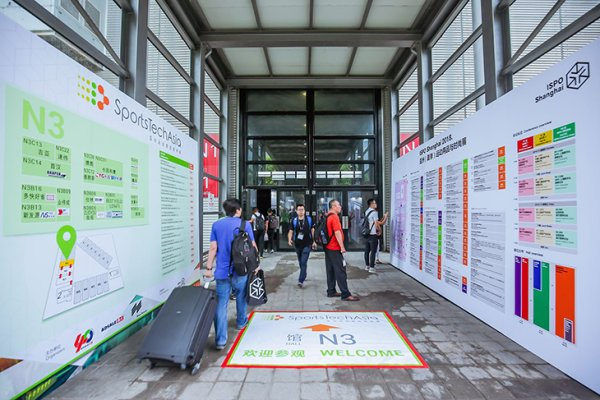 Program and exhibitor overview ISPO Shanghai