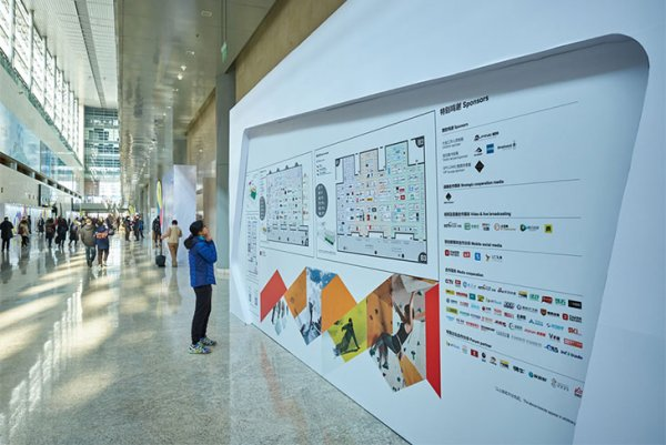 Segments and hall plan of ISPO Beijing
