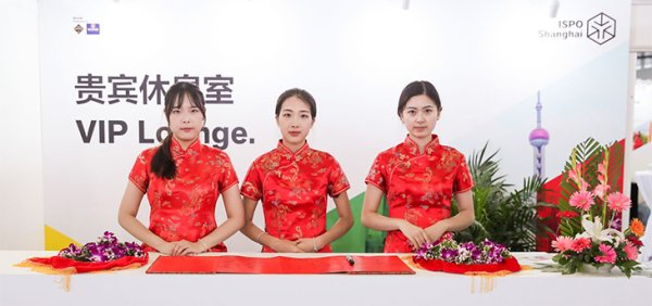Three hostess at ISPO Shanghai