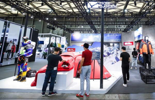 ISPO Shanghai 2020 Back to Business