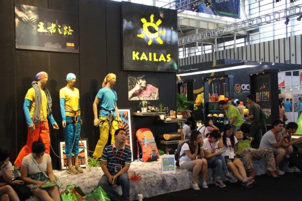 Chinese outdoor brand Kailas wants to head West. But Sam Zhong, Director of International Sales and Marketing at the Guangzhou company freely admits that this will take time.