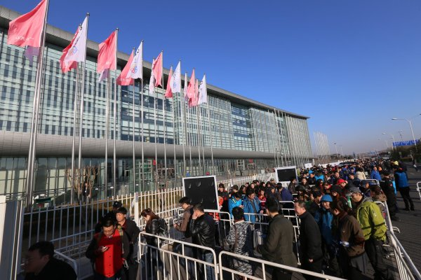 At the ISPO BEIJING