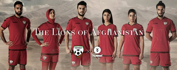Women's Afghan national team plays in a hijab