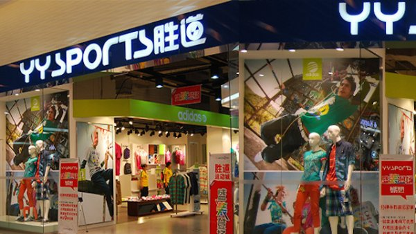 At the shops of YY Sports adidas apparel is also available