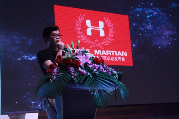 Those responsible for Uncle Martian at the brand launch in China
