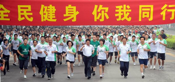 The parks are full of runners: more and more people are taking to the streets in Beijing.