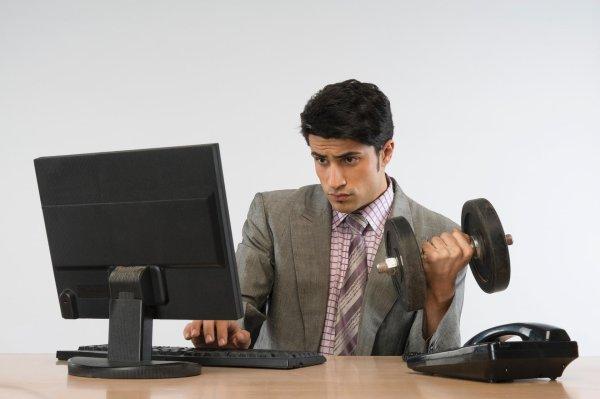 Fitness Im Büro Tipps Für Mehr Gesundheit Am Arbeitsplatz