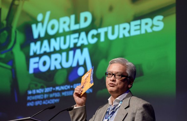 The World Manufacturers Forum 2017 is to take place in Munich.