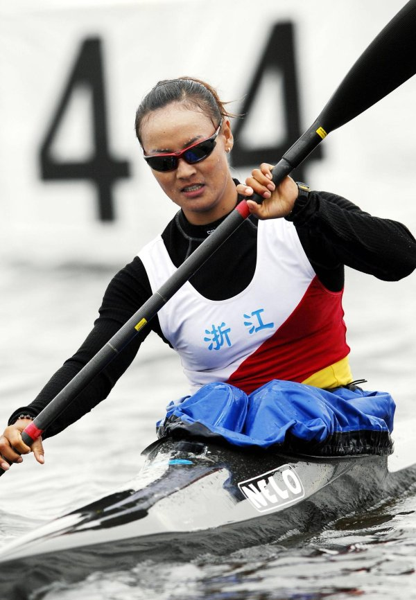 Xu Yaping participated in the 2008 Summer Olympics in Beijing.