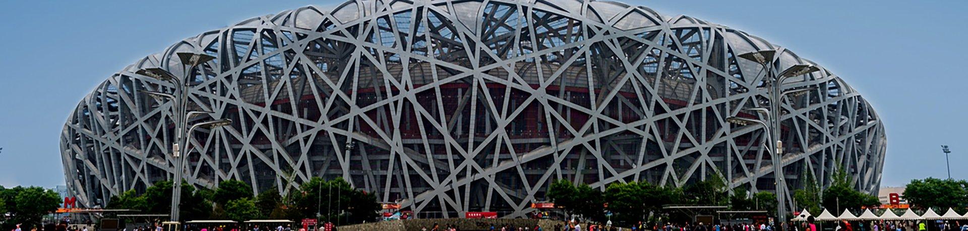 ISPO Beijing   Travel, accommodation, visa