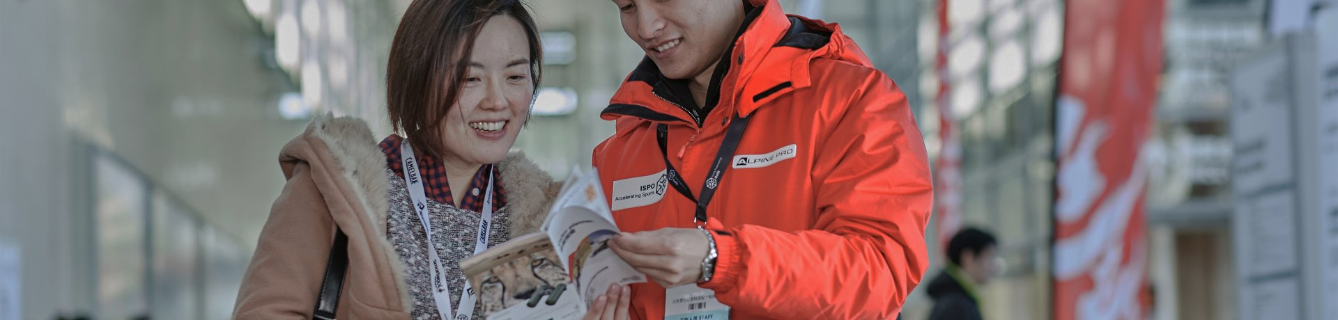 Looking at visitor planner for ISPO Beijing