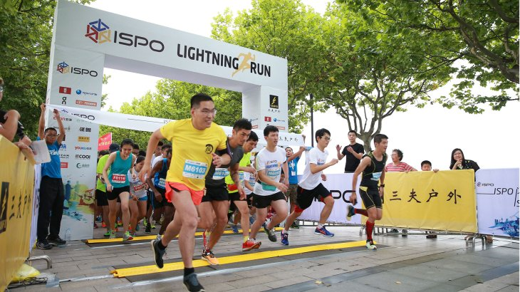 The start of the ISPO Shanghai Morning Run