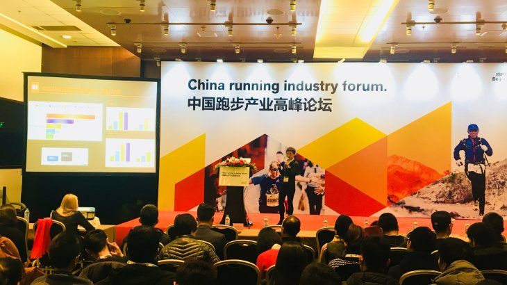 In which direction is China running? Everbody who wants this question answered is a perfect fit at the Running Industry Forum. Experts of the running community report about the status quo of the sport in China.