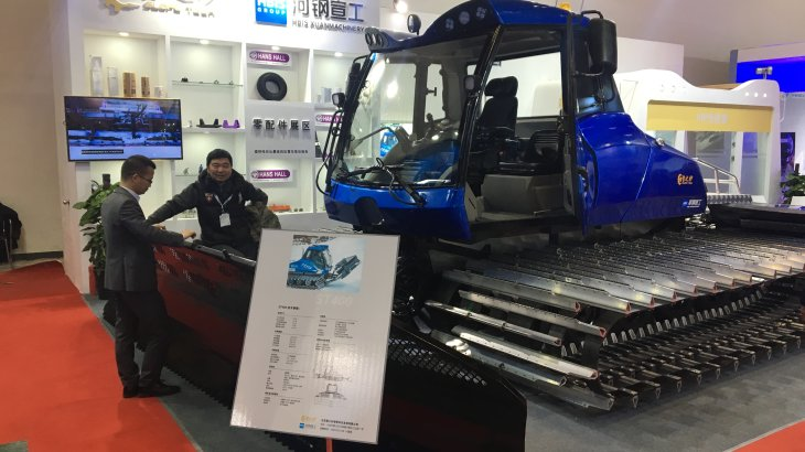 And to make sure that the conditions of the slopes are perfect, one could marvel at the latest and most advanced grooming machines at the ALPITECH CHINA.