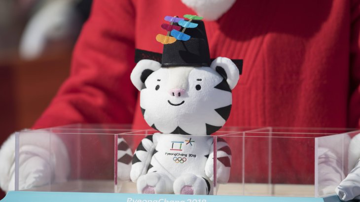 This is Soohorang the white tiger. The name is made up of the Korean words for protection (Sohoo) and Tiger (ho-rang-i)
