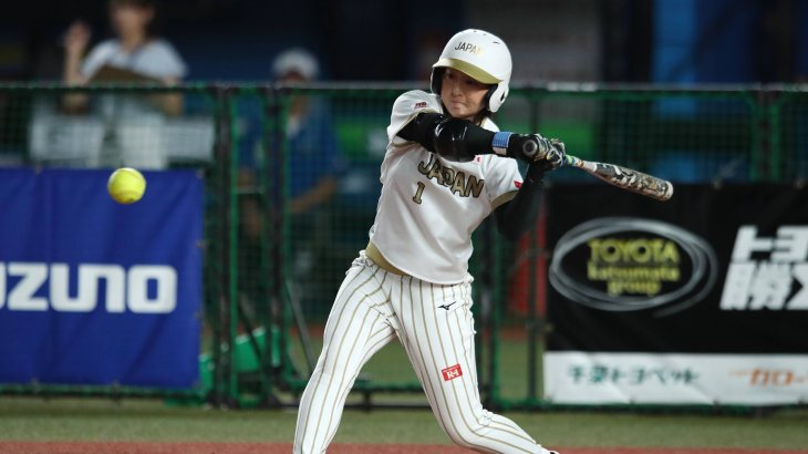Baseball - or the women's alternative softball - is just as popular as karate in Japan. In 2020, the sport becomes for the first time Olympic.
