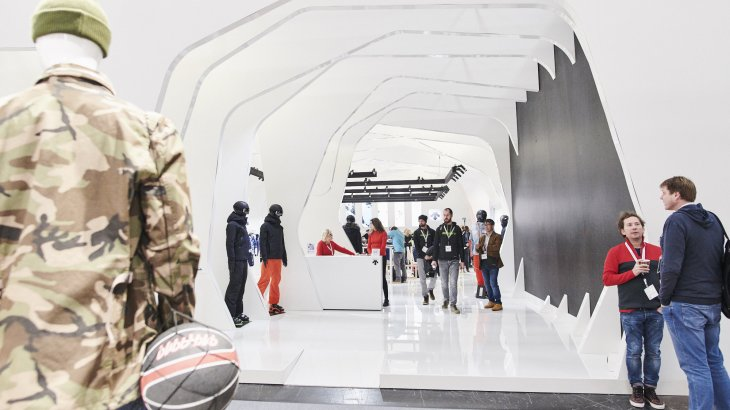 Urban Segment at ISPO Munich