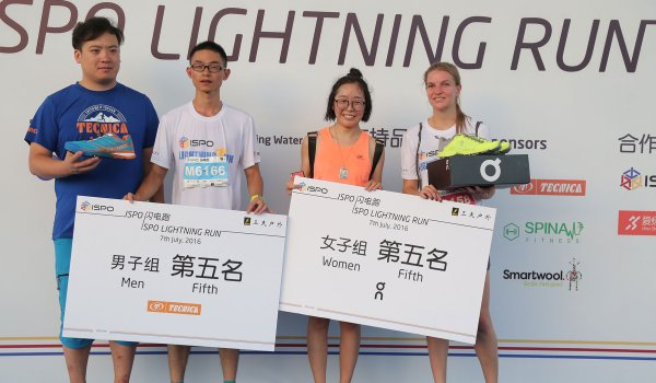 The winners of the ISPO Shanghai Morning Run