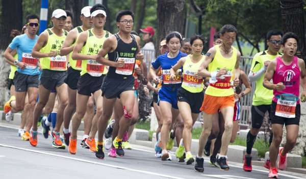 Beliebt: Running in China - hier beim Jilin Marathon.
