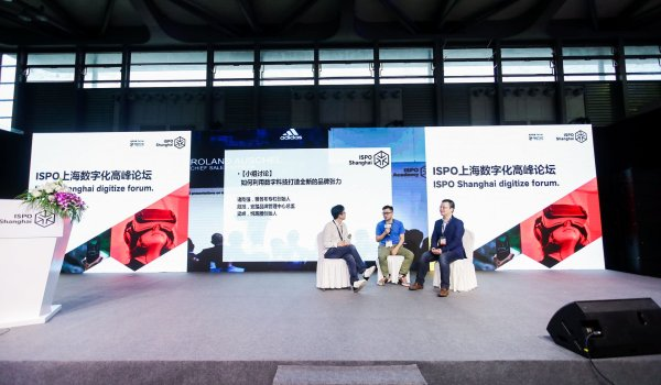 Trend topic number 1 at ISPO Shanghai was the e-commerce market