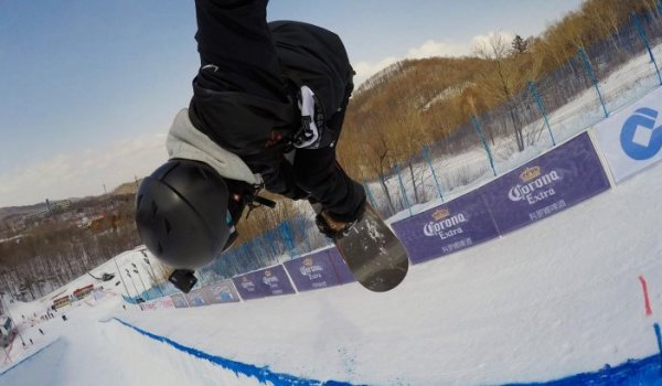 In 2016 the Yabuli Sun Mountain in China was the venue of the Snowboard World Championship. The largest ski area in the country has a fun park consisting of a slopestyle area and a superpipe. All Chinese national winter sports teams train there. The northern location of Yabuli ensures snow from the beginning of November to the end of April.