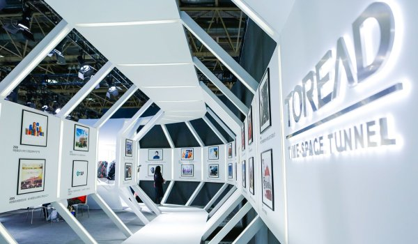 In the course of time: In the Toread Time-Space Tunnel you can once again look back on the past ISPO fairs in Beijing.