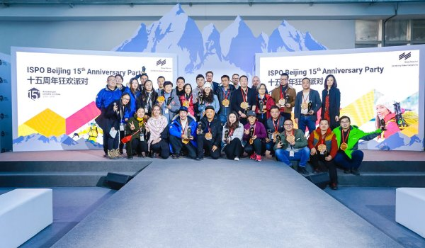 Prizes for the anniversary: 15 years of existence are also a great success for the most important multi-segment sports fair in China.