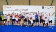 ISPO Shanghai Morning Run participants