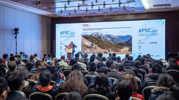 Asia Pacific Snow Conference