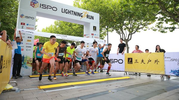 Participants competing at the Morning Run of ISPO Shanghai