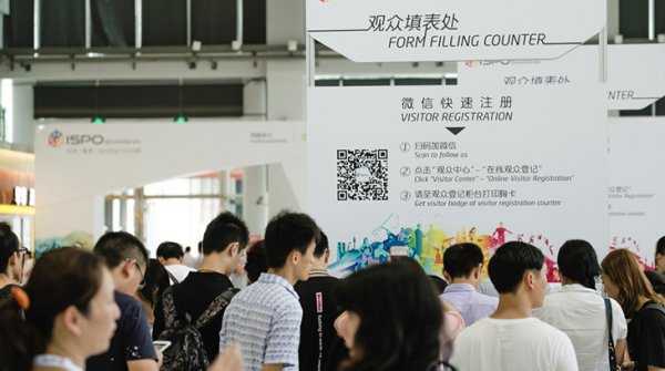 Visitor registration at ISPO Shanghai