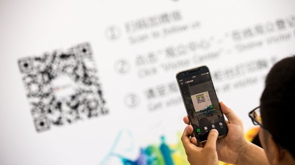 Scanning QR Code at ISPO Shanghai