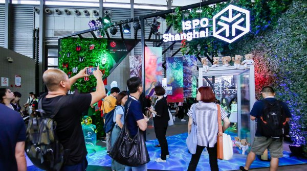 Visitors at the ISPO Shanghai