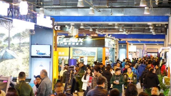 Apply now for ISPO Beijing