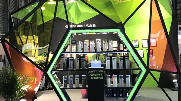 The SAB booth at ISPO Shanghai 2018
