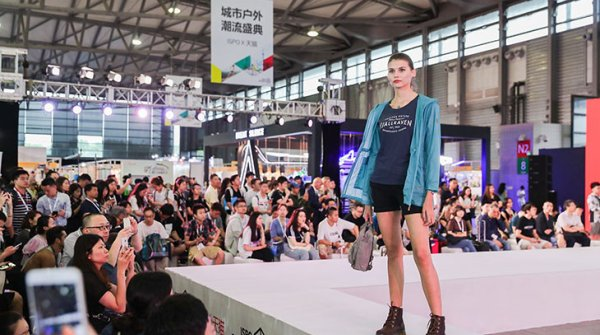Tmall Fashion Show at ISPO Shanghai