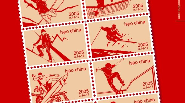 ISPO China 2005 poster