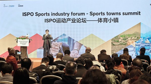 Sports Industry Forum ISPO Beijing